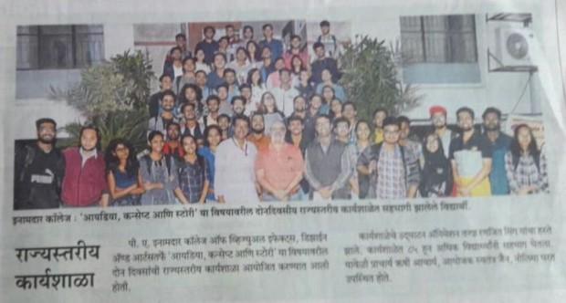 Pune_news